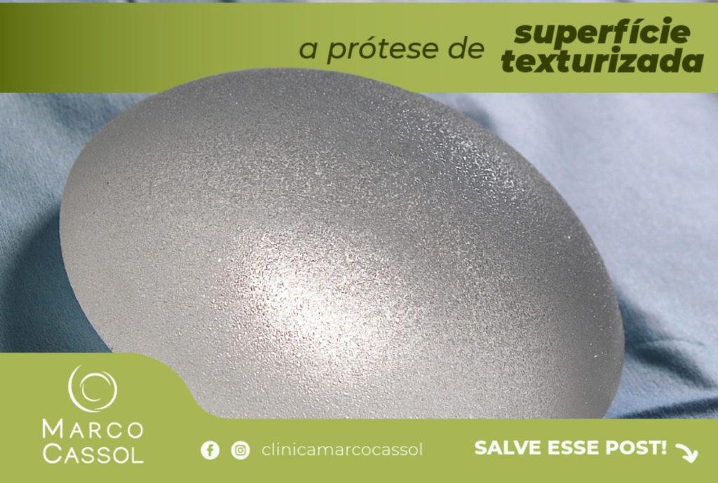 Próteses de Silicone - Lisa, Poliuretano ou Texturizada? 4